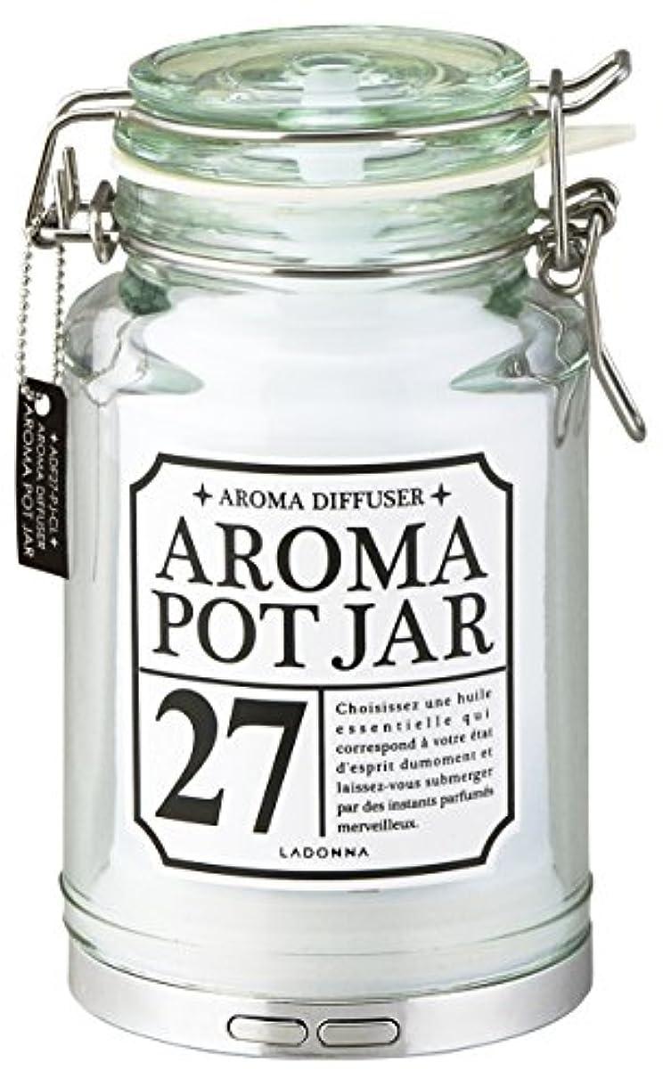 不合格決定的つぼみラドンナ アロマディフューザー ポットジャー ADF27-PJ-CL クリア