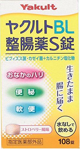 ヤクルトBL整腸薬S錠 108錠 [指定医薬部外品]...