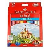 ファーバーカステル Faber-Castell 油性色鉛筆セット お城シリーズ 72色 115772