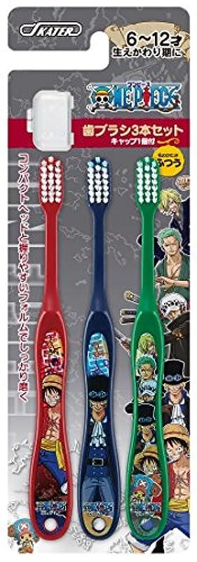 首謀者スカイ説明的SKATER キャップ付 歯ブラシ ワンピース 15 小学生用 6-12才 毛の硬さ普通 3本組 TB6T