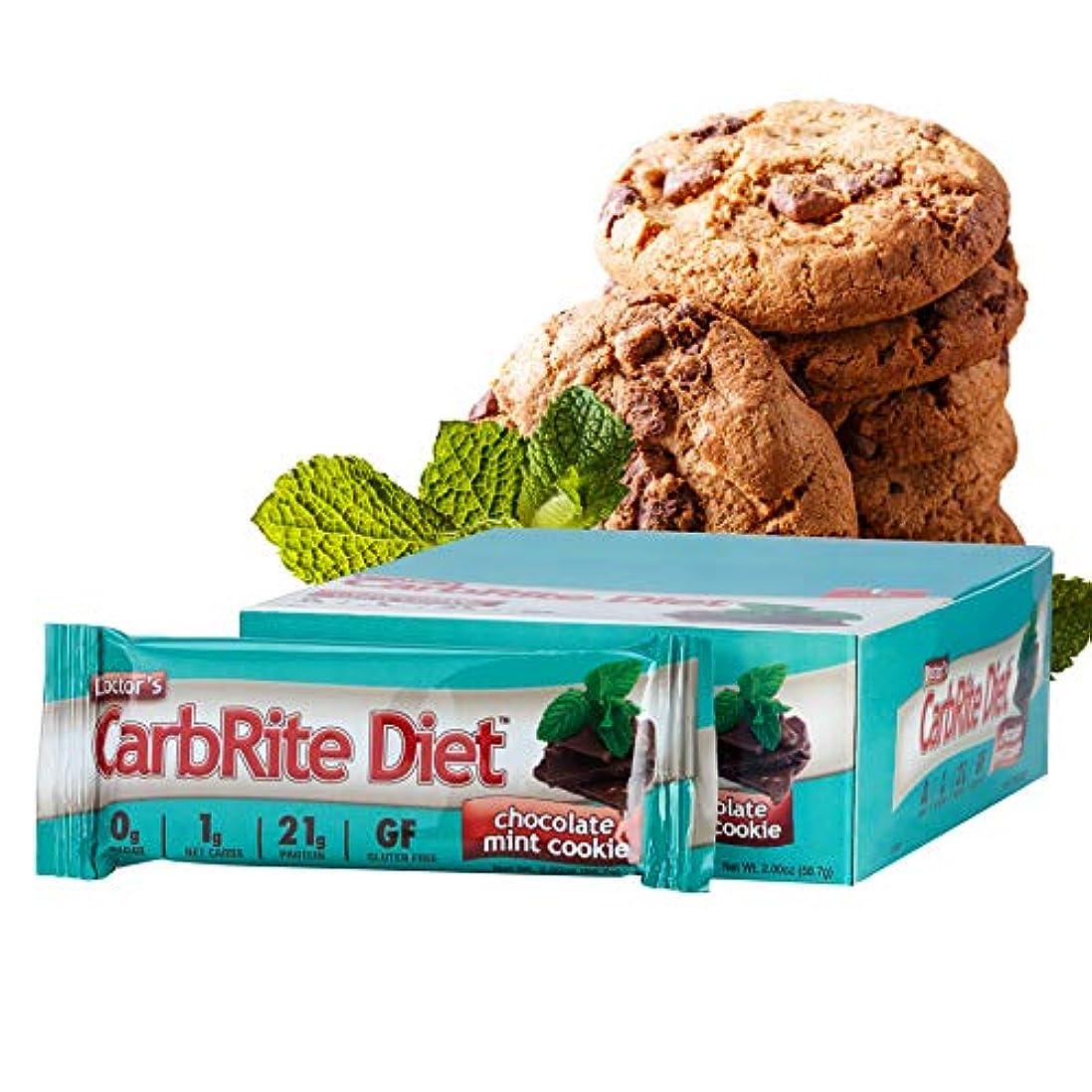 控えめなリブ熱望するドクターズダイエット?カーボライト?バー?チョコレートミントクッキー 12本