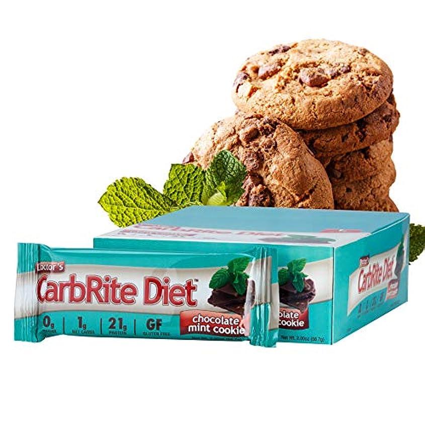 報復グローブ上へドクターズダイエット?カーボライト?バー?チョコレートミントクッキー 12本