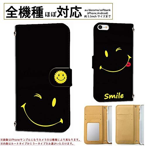 手帳型 全機種対応 スマホケース (選択) XPERIA エクスペリア XA (海外端末) SIMフリー (手帳タイプ/ミラー) スマイル smile ニコちゃん スマイリー 携帯カバー スマホカバーmobile88t208