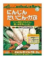 中島商事 トヨチュー 根野菜の肥料 2KG