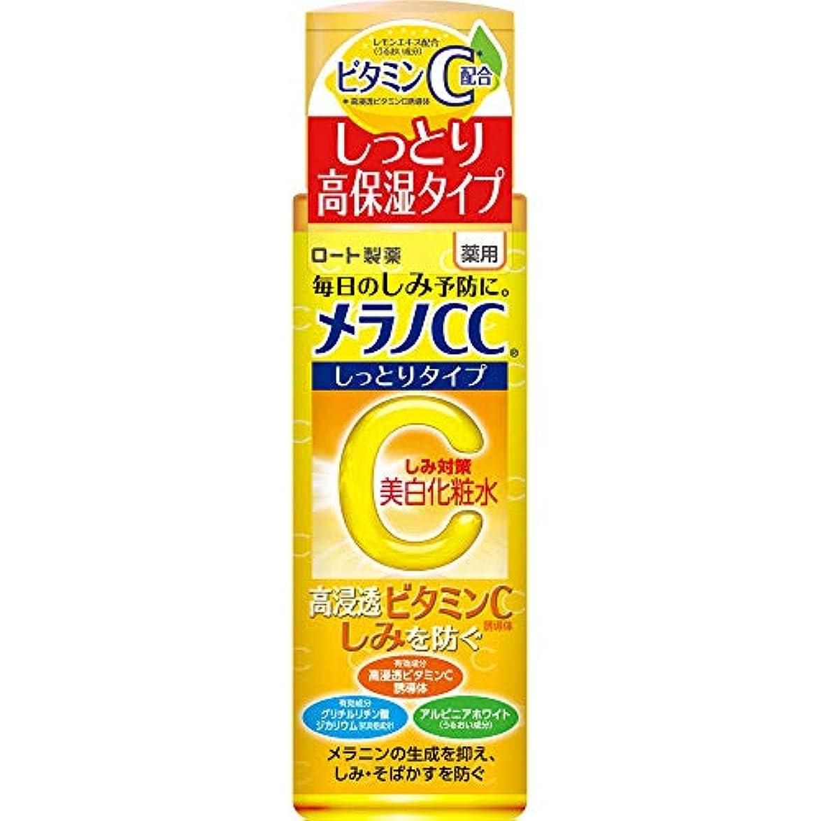 病弱対応クラッシュメラノCC 薬用しみ対策美白化粧水 しっとりタイプ 170mL