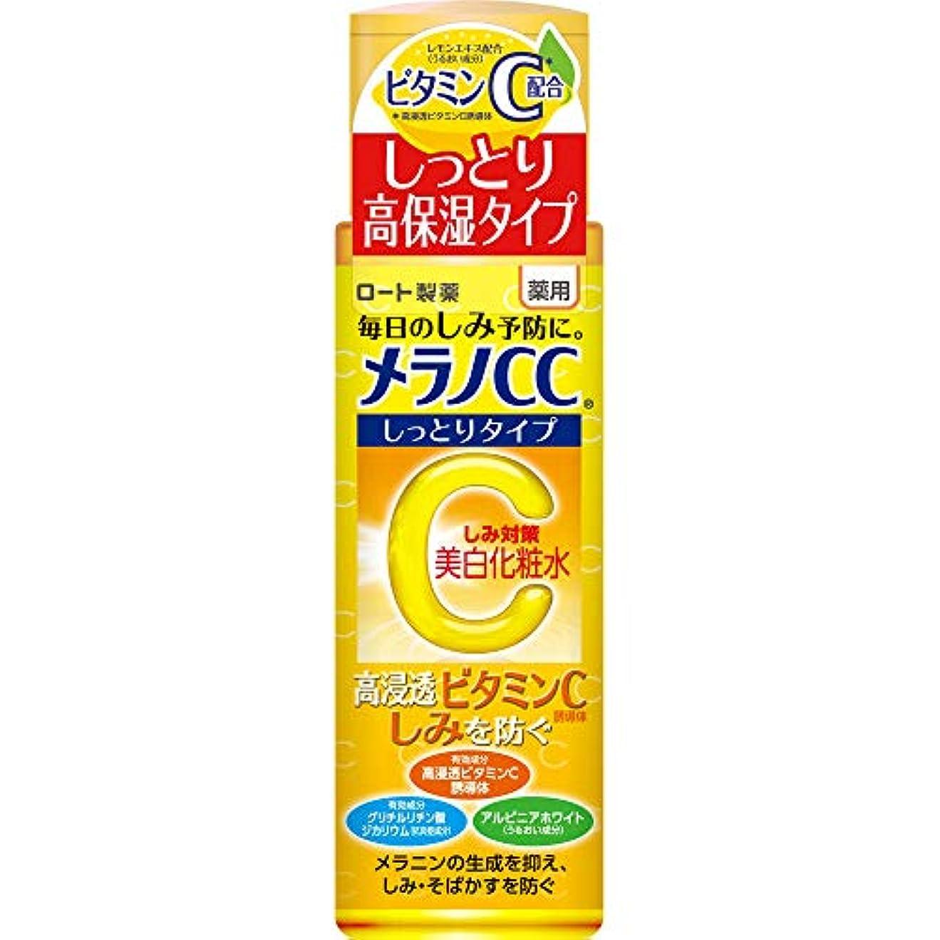 見せます研磨剤許さないメラノCC 薬用しみ対策美白化粧水 しっとりタイプ 170mL