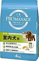 プロマネージ ドッグフード 成犬用 室内犬用 4kg