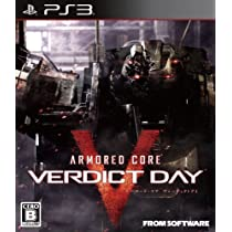 ARMORED CORE VERDICT DAY(アーマード・コア ヴァーディクトデイ)(通常版) - PS3
