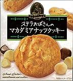 森永製菓  ステラマカダミアナッツクッキー  4枚