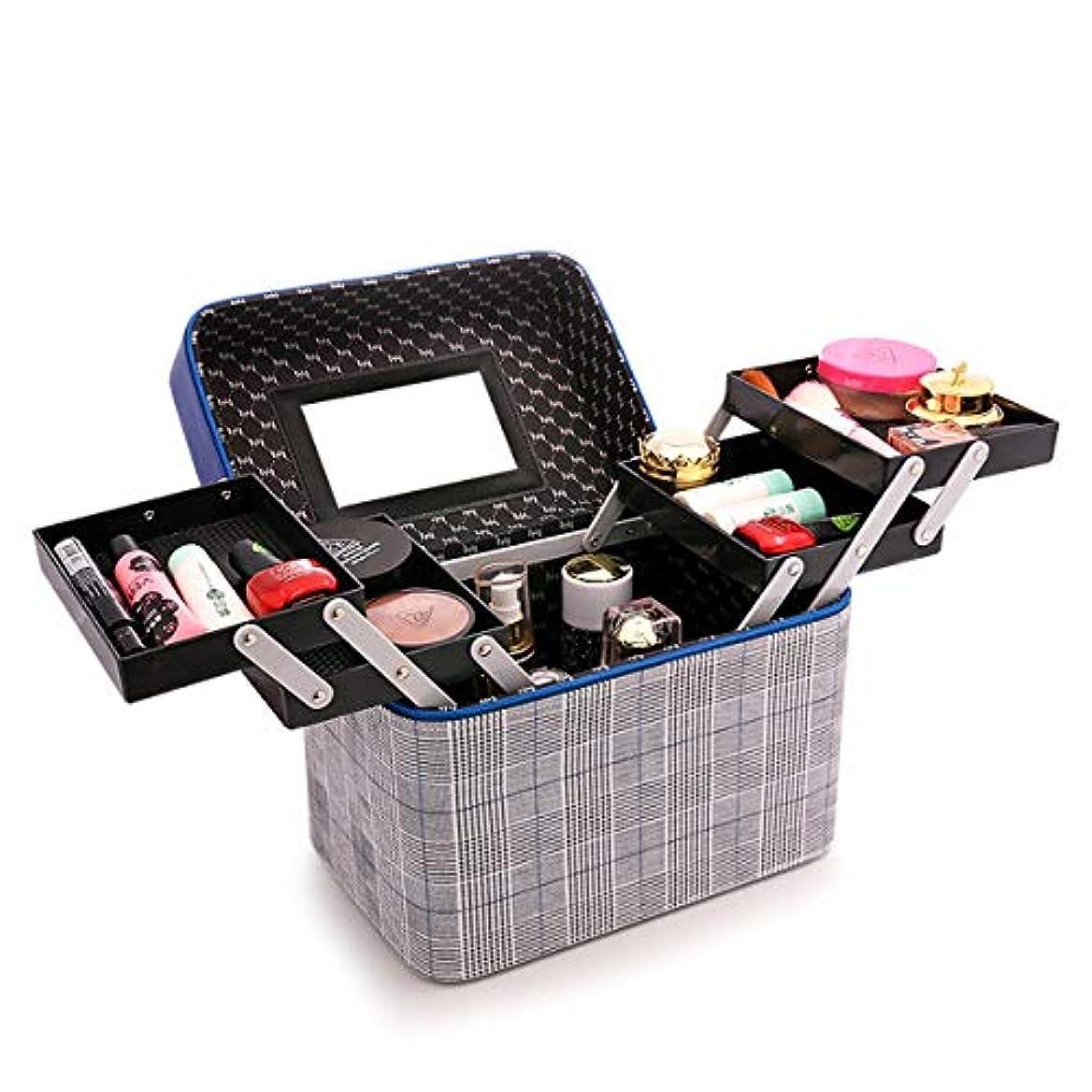 化粧品収納ボックス 化粧品ケース メイクボックス メイクボックス コスメボックス 大容量 収納ケース 小物入れ 大容量 取っ手付 (ブルー)