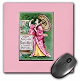 3dRose 8 x 8 x 0.25 Inches Mouse Pad The Genuine Murray and Lanman Florida Water Perfumes Asian Woman with Parasol (mp_153657_1) [並行輸入品]