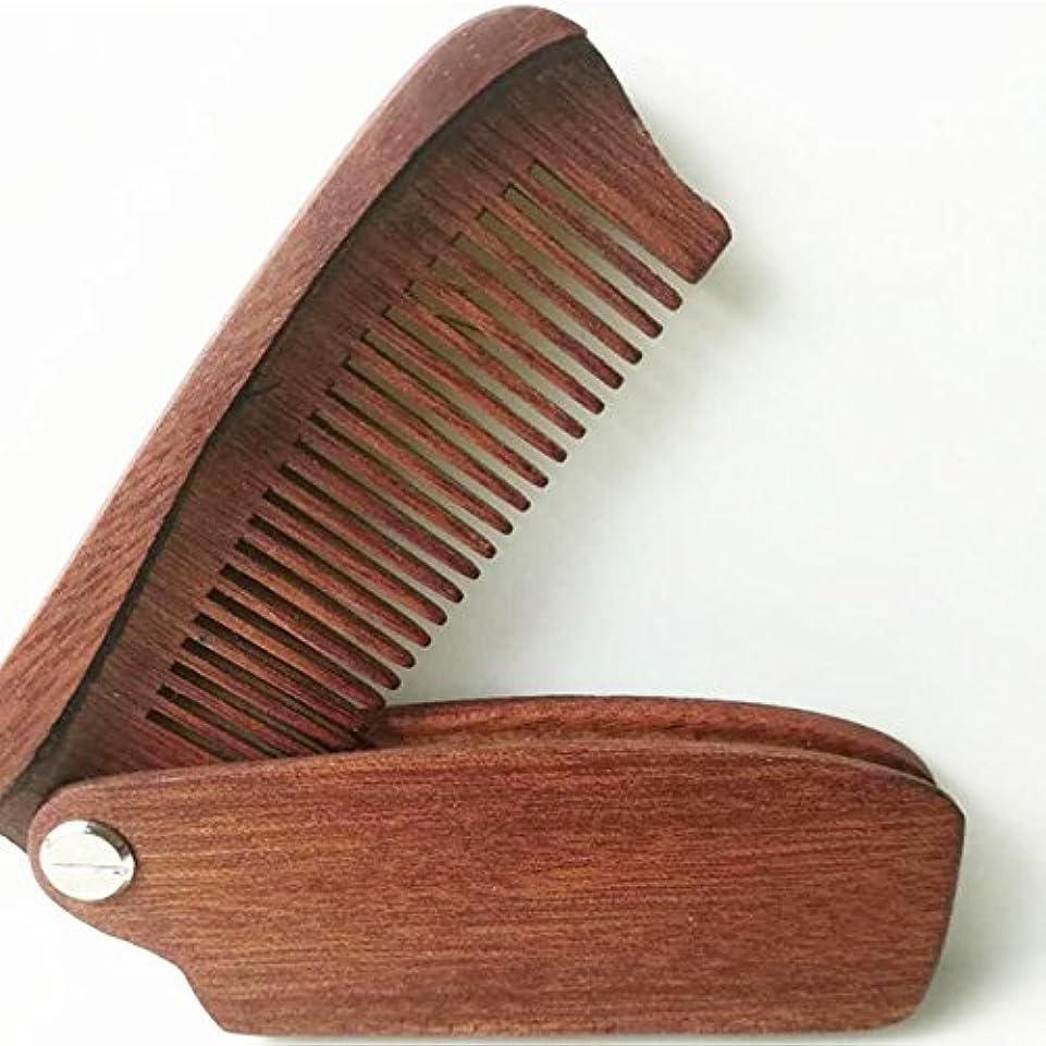 紀元前しわ満足させる100%ナチュラルフォールディング木製櫛ウッドコーム、グリーンサンダルウッドアンチスタティックデタングリングホーンコームメンズヘア、ビアとMustacheスタイリングコーム、ポケットは毎日のためにグルーミング