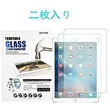 iPad Mini 4フィルム Abestbox iPad Mini 4 液晶保護フィルム 9H [3D Touch対応] HD 0.26mm iPad mini4 専用 硬度9H 耐指紋 撥油性 99%高透過率 耐衝撃 飛散防止処理 強化ガラス ラウンドエッジ加工 (iPad mini 4(二枚セット))