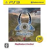 セイクリッド2 PlayStation 3 The Best