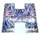 [5枚セット] デュエルマスターズ DMRP12 MZ1-5 零龍/超滅亡の起源 零無 (MSZ マスター・ゼットカード) 超超超天!覚醒ジョギラゴンvs零龍卍誕 (DMRP-12)