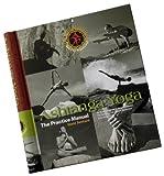 Ashtanga Yoga: The Practice Manual 画像