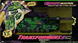 トランスフォーマー G2 メガトロン 海外版 / Transformers Generation 2 Megatron Decepticon Leader Tank 1993