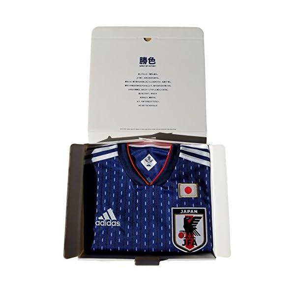 (アディダス) adidas サッカー 日本代...の紹介画像8