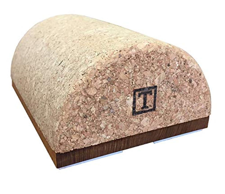 ビバ適度な愛する揉みの木シリーズ マルチタイプ -腰 肩甲骨周辺 わき 骨盤 殿筋 ふくらはぎなどのコリや疲労に-