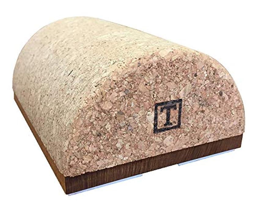 バンク岩ペデスタル揉みの木シリーズ マルチタイプ -腰 肩甲骨周辺 わき 骨盤 殿筋 ふくらはぎなどのコリや疲労に-