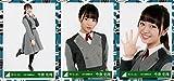 欅坂46 大人は信じてくれないMV衣装 ランダム生写真 3種コンプ 今泉佑唯