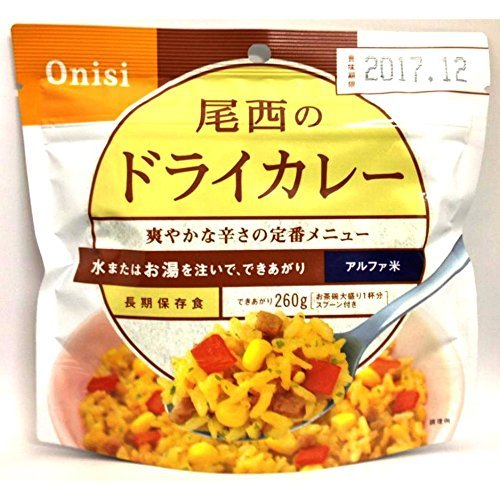 尾西食品(OnishiFoods) ドライカレー1食分 DC
