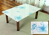[ハンモク]HANMOK, 多目的テーブル、多目的ちゃぶ台、食卓、多目的卓, PVC脚, 折りたたみ式多目的, 多目的デスク、ダイニングテーブル, dining table, 600x400x270mm, 配送期間:約一週間 (海外直送品)