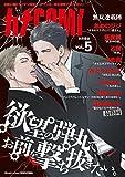 カチCOMI vol.5 [雑誌]