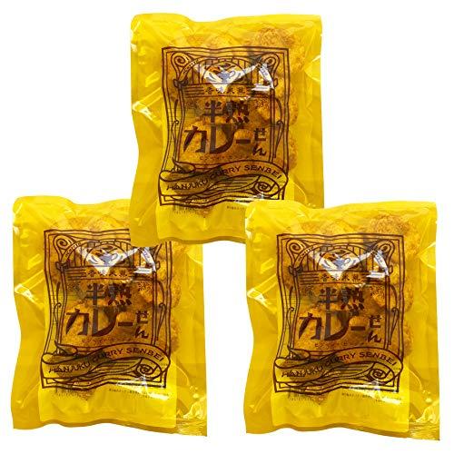 半熟カレーせん 煎餅屋仙七 80g x【3袋入り】