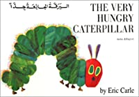 The Very Hungry Caterpillar [English/Arabic 版]