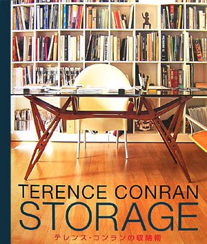 テレンス・コンランの収納術の詳細を見る
