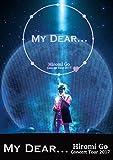"""【早期購入特典あり】Hiromi Go Concert Tour 2017""""My Dear..."""