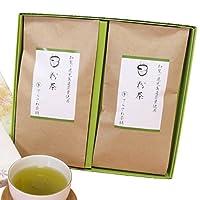 てらさわ茶舗 粉茶2本セット 知覧茶 鹿児島茶の慶事用ギフト