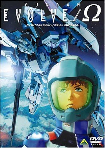 GUNDAM EVOLVE../ (ガンダムイボルブ ダブルドットスラッシュ) Ω(オメガ) [DVD]の詳細を見る