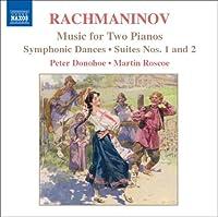 ラフマニノフ:2台のピアノのための音楽