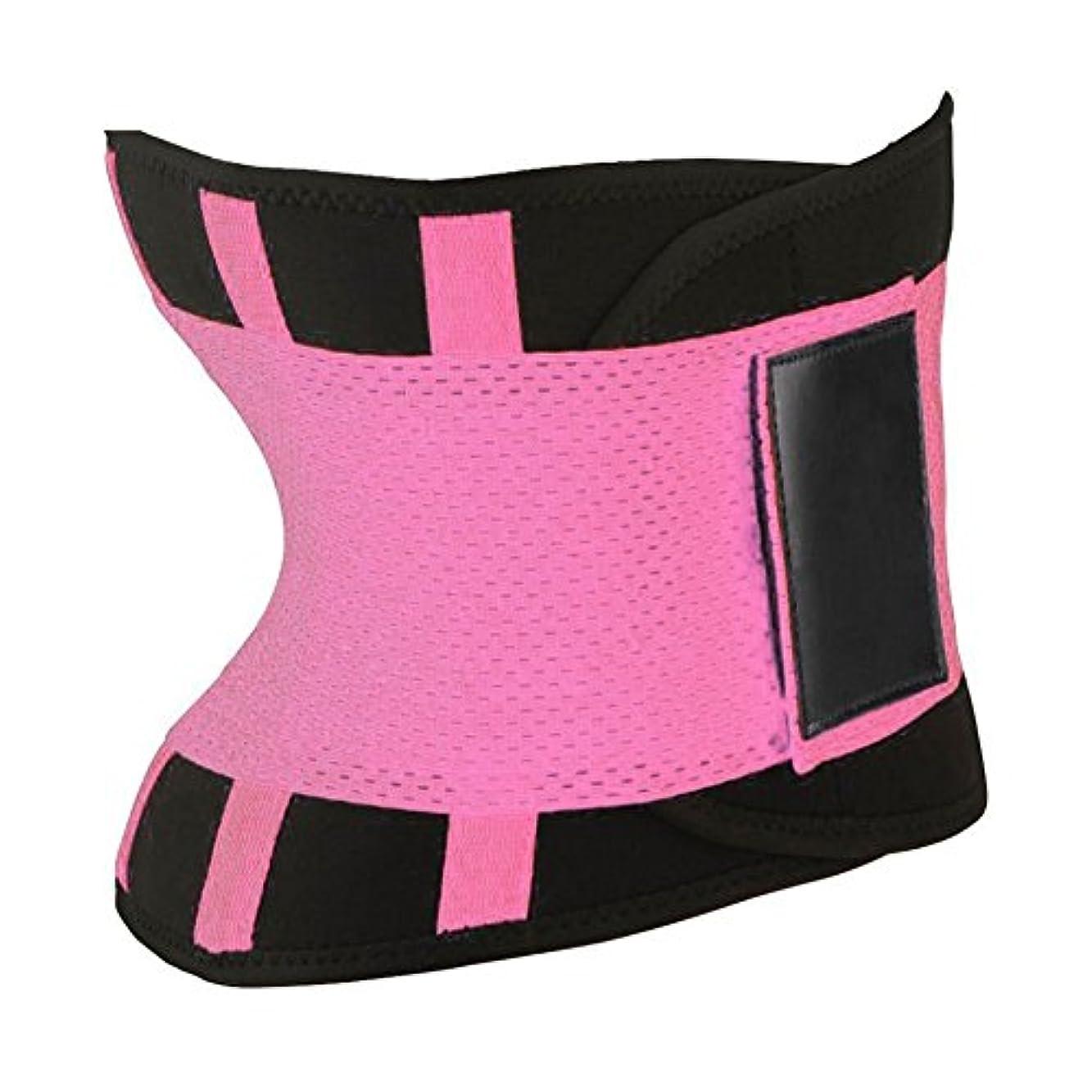 改革レンズ消化器快適な女性ボディシェイパー痩身シェイパーベルトスポーツレディースウエストトレーナーニッパーコントロールバーニングボディおなかベルト - ピンクL