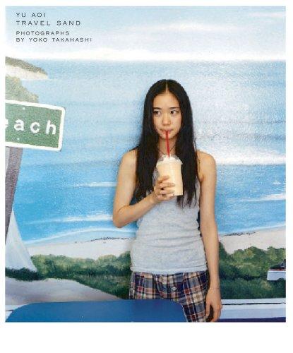 RoomClip商品情報 - 蒼井優 写真集「トラベル・サンド」