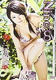 Nino∞~二宮歩美~ [DVD]
