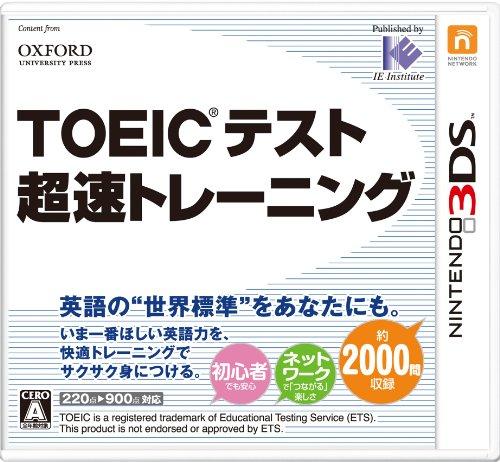 TOEIC(R)テスト超速トレーニング - 3DSの詳細を見る