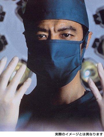 白い巨塔 DVD-BOX3 ~誤診裁判第二審~