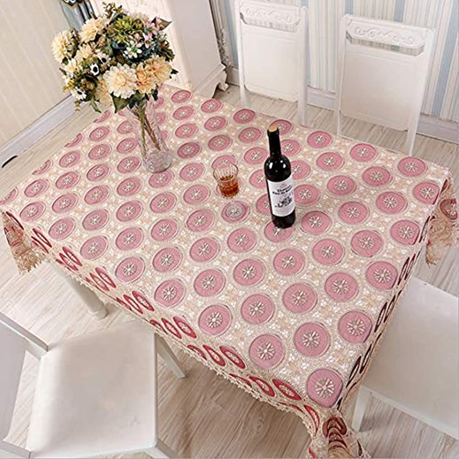 お肉花嫁便利Sceliny テーブルクロスのシンプルなレース中空刺繍ジャカードの防塵クロス正方形の布のアートテーブル布の装飾ホームテーブルクロスは、ホームに適しています (色 : レッド, サイズ : 150*220CM)