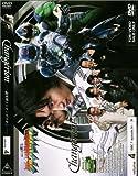 超光戦士シャンゼリオン VOL.4[DVD]
