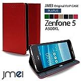 Zenfone5 A500KL ケース JMEIオリジナルフリップケース PLUTUS レッド ASUS ゼンフォン 5 エイスース simフリー スタンド機能付き スマホ カバー スマホケース スリム スマートフォン