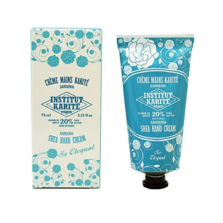 専門ピース卒業INSTITUT KARITE カリテ Hand Cream 75ml(ハンドクリーム)Gardenia ガーデニア
