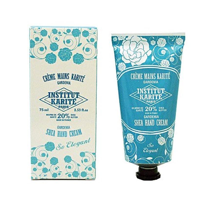 強大なホイスト文字INSTITUT KARITE カリテ Hand Cream 75ml(ハンドクリーム)Gardenia ガーデニア