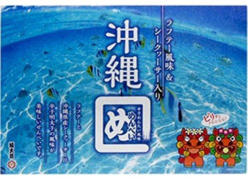沖縄めんべい ラフテー風味&シークヮーサー入り 2枚入x8袋 2箱セット