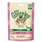 グリニーズ グリニーズ猫用 サーモン味 70g