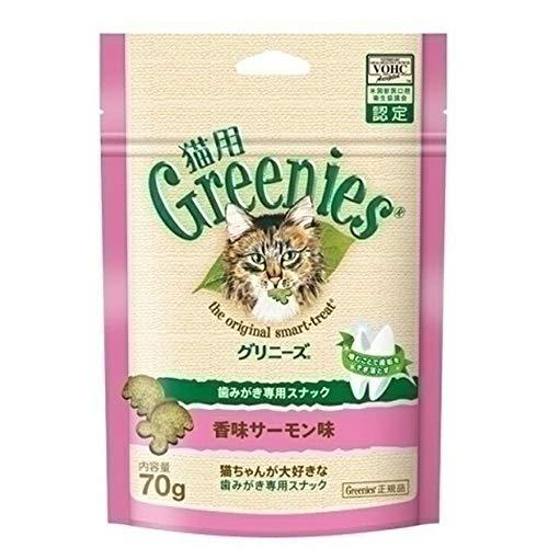 グリニーズ 猫用 香味サーモン味 70g
