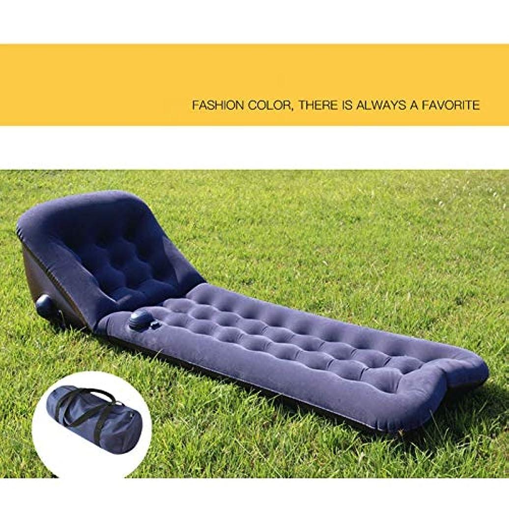 希少性用心深いボイコットJia Xing ポータブルプレスエアシート人ビルトインポンプ大人シングルエアベッドエアベッド睡眠エアクッションシングルキャンプ エアベッド (Color : Blue)