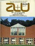 建築と都市 a+u (エー・アンド・ユー) 1986年10月号 特集:ヨーゼフ・パウル・クライフス